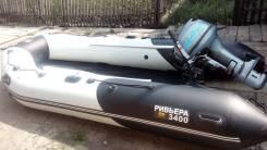 Комплект лодка и мотор