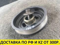 Контрактный шкив коленвала Nissan QR25DE J1857