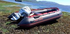 Продается лодка с мотором+прицеп!