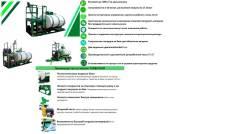 Гидропосевная установка Turboturf HY-1000-HE