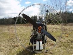 Парамотор HF Hirth (Hirth F33)