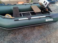 Продам комплект лодки с мотором