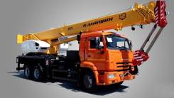 Ивановец КС-5576К, 2020