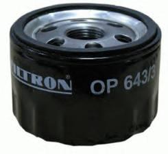 Фильтр масляный Filtron OP 643/3 Renault