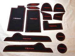 Коврики в ниши и кармашки Nissan Teana