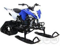 ABM Scorpion 150, 2016
