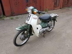 Yamaha Mate 80, 1986