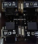 Контактор (магнитный пускатель) серии IDX, S-IDX, ID, KO, LX