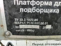 Продам жатку подборщик Акрос Вектор