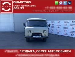 УАЗ-3909 Фермер, 2015