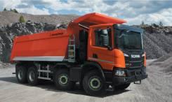 Scania Hagen M, 2020