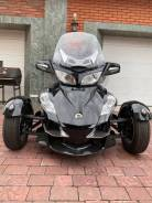 BRP Can-Am Spyder RT-S, 2010