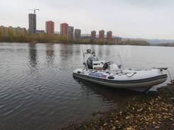 Лодка риб brig Falcon F400 + Yamaha f30 4 такта