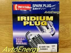 Свеча зажигания Denso Iridium SC16HR11, Prius 30, Allion, Premio 2ZR,