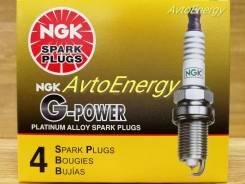 Акция ! Японская свеча зажигания NGK BKR5EGP (Platinum) В наличии