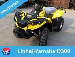 Квадроцикл Linhai-Yamaha, 2020