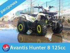 Квадроцикл Avantis Hunter 125, 2020