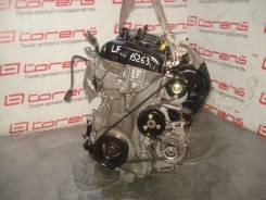 Двигатель Mazda LF-VE для Premacy, Mazda3. Гарантия