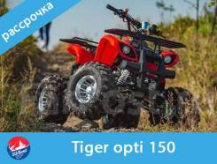Квадроцикл Tiger Opti 150