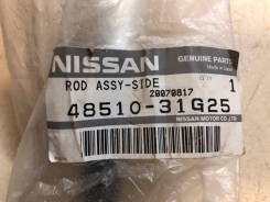 Тяга рулевая в сборе Nissan 48510-31G25