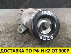 Контрактный натяжитель обводного ремня Nissan VQ25DE J1881