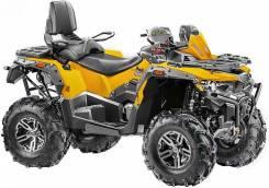 Stels ATV 800 Guepard Trophy, 2020