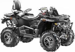 Квадроцикл STELS ATV 650 GUEPARD Trophy, 2020