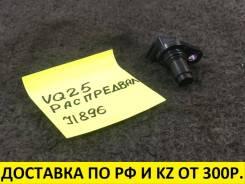 Контрактный датчик положения распредвала Nissan VQ25DE J1896