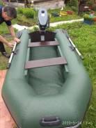 Лодка резиновая Муссон с мотором Ямаха 5
