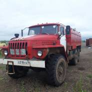 Урал 5557, 1997