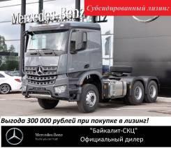 Mercedes-Benz Arocs 3348 S, 2020