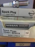 Свеча зажигания оригинал Nissan QR20DE, QG1#DE, QR25DE