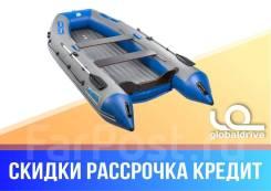 Лодка ПВХ Stormline AIR Classic 335