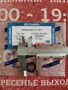 Прокладка сливной пробки AWB040013 KIBI