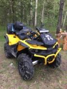 Stels ATV 850G Guepard Trophy, 2017