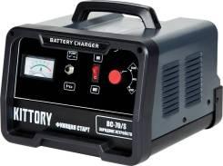 Пуско-зарядное устройство Kittory BC-70S («Откат» 12%! )