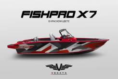Продам катер Волжанка Fishpro X7