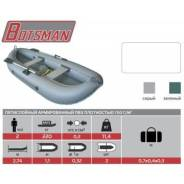 Лодка Боцман (зеленый)/ Boat Botsman 270N (green)
