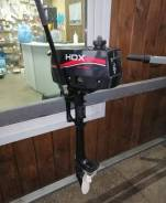 Лодочный мотор HDX 2