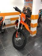 KTM 250 EXC, 2020