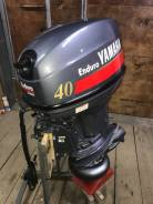 Yamaha 40 винт /водомёт