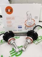 Лампы H11 светодиодные LED SVS