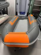 Лодка надувная ПВХ Roger Zefir 3700 НДНД