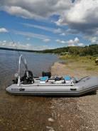 Продам комплект лодка мотор прицеп цена ниже себестоимости