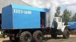 Пропарка ППУ 1600 100