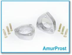 Проставки увеличения клиренса передние (20 мм) AL20-51920SNA013