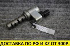 Клапан vvt-i Subaru 10921AA080 контрактный, оригинал