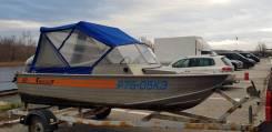 Продаю моторную лодку Wellboat-45М