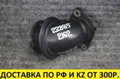 Патрубок интеркулера Subaru EJ20X, EJ20Y, EJ255 контрактный