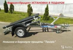 Автомобильный прицеп дон В3618 водник